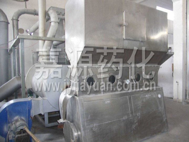 GFG High-Efficiency Fluidizing Dryer (Fluid Bed)